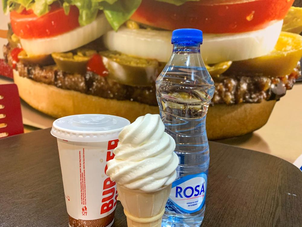 Burger King Skopje North Macedonia Menu & Prices